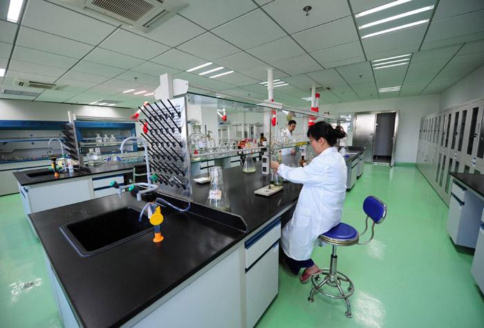 化学要素精测中心